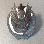 Ленин копия, фото №2