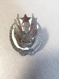 Ленин копия, фото №5