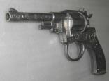 Пистолет с утратами, фото №6