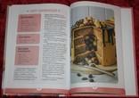 """Книга И.Миляева """"Торты с сюрпризом"""", фото №6"""