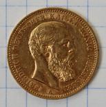 20 марок 1888 года,Фридрих,Пруссия(2), фото №2