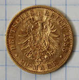 20 марок 1888 года,Фридрих,Пруссия(2), фото №5