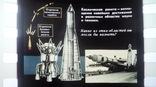 Космонавтика и научно-технический прогресс астрономия 10 класс, фото №11