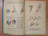Как приготовить дома кондитерские изделия. М.П.Даниленко. 1965, фото №7