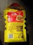 Сыр тертый, фото №3
