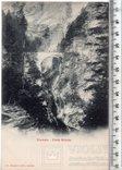 Швейцария. Виамала. До 1945 года. (3), фото №2