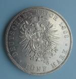 5 марок, 1888 год, Пруссия,, фото №6