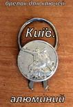 """Сувенирный брелок для дверных ключей """"Киiв""""-из алюминия, фото №2"""