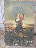 Картина''Дети бегущие от грозы''. Копия., фото №2