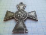 Крест 2 степени №54 324 копия, фото №5