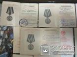 16 удостоверений на медали, фото №2