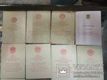 16 удостоверений на медали, фото №5