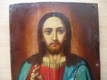 Икона. Господь Вседержитель, фото №3