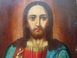 Икона. Господь Вседержитель, фото №5