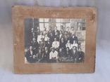 Фото 1931 г. 1 курс Рабфака х.т.з., фото №2