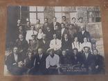 Фото 1931 г. 1 курс Рабфака х.т.з., фото №4