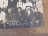 Фото 1931 г. 1 курс Рабфака х.т.з., фото №7