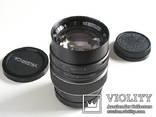 Beroflex 2,8/135 c кольцом КП/А-Н для Nikon,Япония, фото №4
