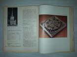 Производство пирожных и тортов 1973, фото №8