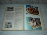 Производство пирожных и тортов 1973, фото №2