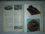 Производство пирожных и тортов 1973, фото №12