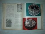 Производство пирожных и тортов 1973, фото №3