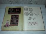Художественная вышивка 1965 Т.И.Еременко, фото №8