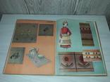 Художественная вышивка 1965 Т.И.Еременко, фото №9