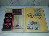 Художественная вышивка 1965 Т.И.Еременко, фото №11