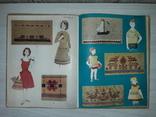 Художественная вышивка 1965 Т.И.Еременко, фото №2