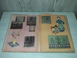 Художественная вышивка 1965 Т.И.Еременко, фото №12