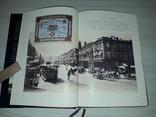 Исторія Прем'єр Палац Київ Андреас Августін, фото №11