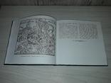 Київська Біблія 17 століття 2001 Дмитро Степовик, фото №8