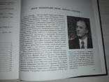 Київська Біблія 17 століття 2001 Дмитро Степовик, фото №13