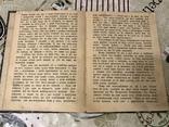 1906р Подороже Гулівера до краю Ліліпутів Дж. Свіфт, фото №6