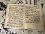 1906р Подороже Гулівера до краю Ліліпутів Дж. Свіфт, фото №10