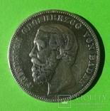5 марок, 1888 год, Баден,, фото №3