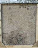 """В.Кнышевский""""На стройках Родины"""", х.м.69*59см, фото №7"""