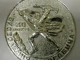 """Памятна медаль """" 30 років визволення Дрогобича 1944-1974 по."""", фото №7"""