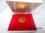 1978 гоце делчев золото 900 проба 4,98 гр македония rar, фото №3