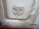 1978 гоце делчев золото 900 проба 4,98 гр македония rar, фото №5