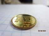 1978 гоце делчев золото 900 проба 4,98 гр македония rar, фото №10