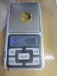 1978 гоце делчев золото 900 проба 4,98 гр македония rar, фото №11