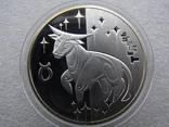 Знак зодіака Телець 5 грн. 2006 рік знак зодиака Телец 2006 рік год фото 3