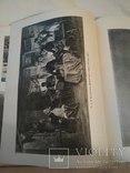 """""""Русская историческая живопись до 1917 г."""" Москва 1962 год. СССР., фото №8"""