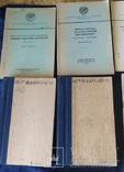 5 ГОСТов + 4 книги стандардов, фото №3