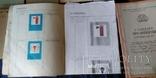 5 ГОСТов + 4 книги стандардов, фото №8