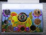 Річний набір обігових монет НБУ 2014 рік , Годовой набор обиходных монет НБУ 2014 год фото 3