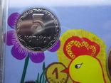 Річний набір обігових монет НБУ 2014 рік , Годовой набор обиходных монет НБУ 2014 год фото 5