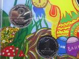 Річний набір обігових монет НБУ 2014 рік , Годовой набор обиходных монет НБУ 2014 год фото 6